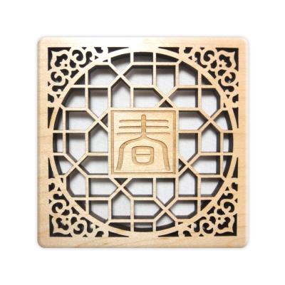 T-Collection - 古典花窗格 楓木 客製化 雕刻杯墊【春】- 雙入