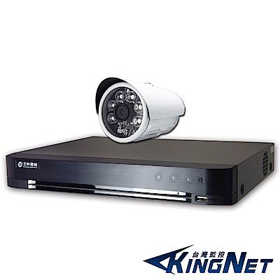 監視器攝影機 - KINGNET 士林電機 高畫質4路監控主機+6陣列監視器攝影機x1