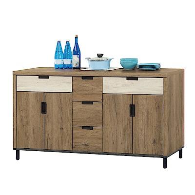 品家居 伊珊5尺木紋雙色餐櫃下座-150.5x45.5x85cm免組
