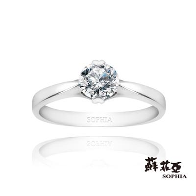 蘇菲亞SOPHIA 求婚戒-相惜0.30克拉FVVS1鑽戒