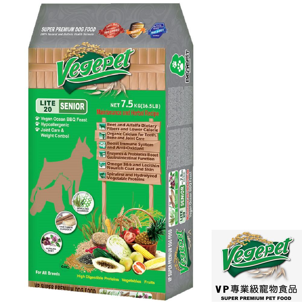 VP專業級蔬食狗食 老犬用 7.5kg 低活動量高齡肥滿成犬