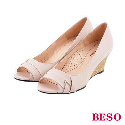 BESO 優雅簡約 經典魚口全真皮舒壓楔型鞋~粉