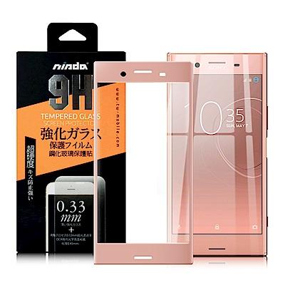 NISDA for SONY XZ Premium 滿版鋼化 0.33mm玻璃保護貼-粉