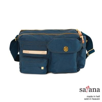satana-經典軍風-簡單生活斜肩包-午夜藍