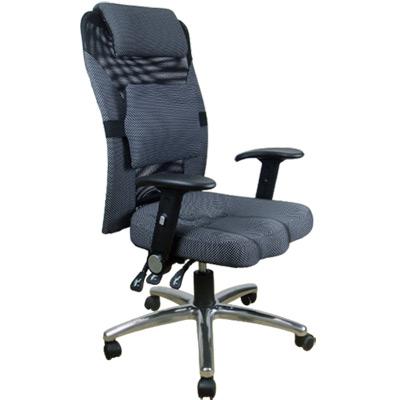傾仰零極限電腦椅/辦公椅