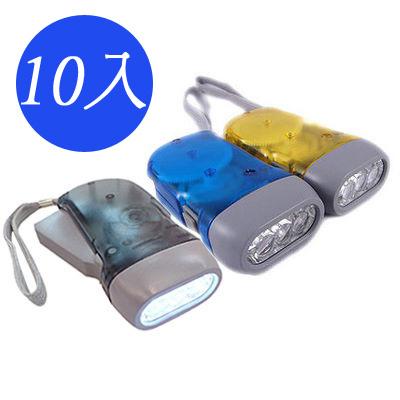 多功能手搖發電LED手電筒(10入)