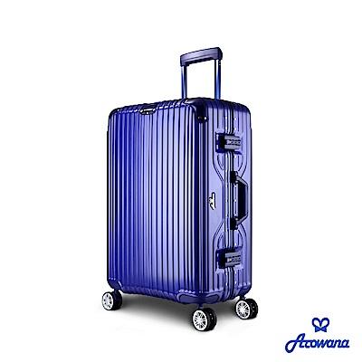 Arowana 儷影晶華25吋PC平框旅行箱/行李箱 (藍色)