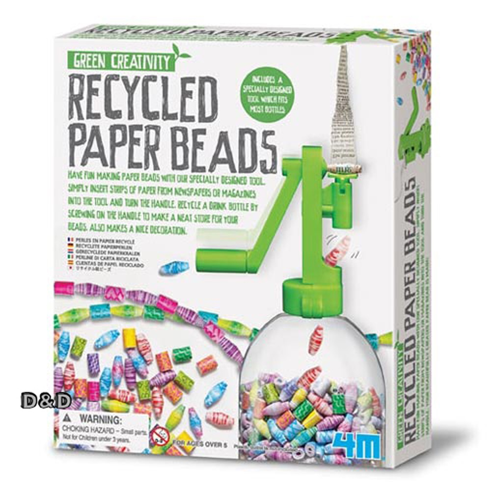 《4M美勞創作》創意環保串珠 Recycled Paper Beans