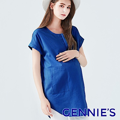 Gennies專櫃-無領無印風牛仔寬鬆襯衫(T3D27)-深藍