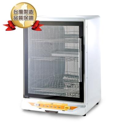 尚朋堂紫外線3層烘碗機 SD-1566
