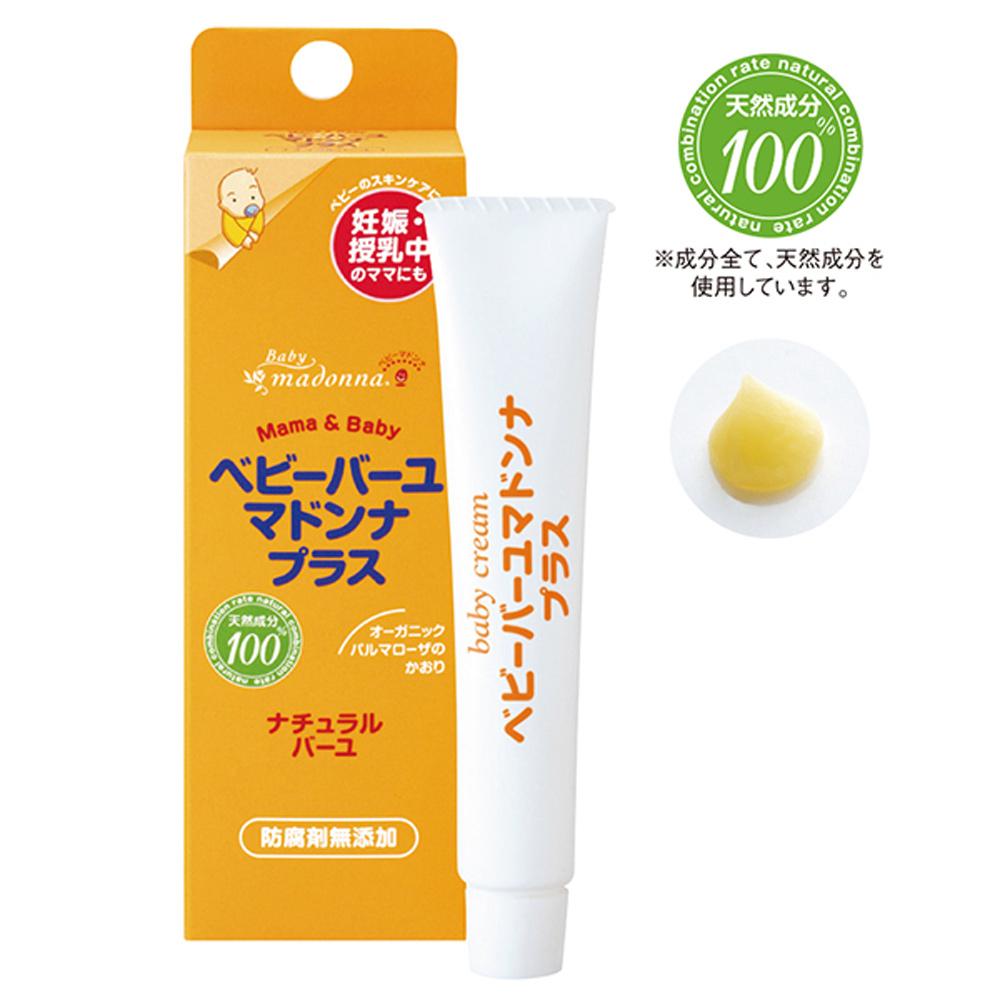 日本製Madonna-天然馬油多用途護膚膏2入
