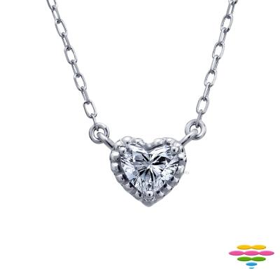 彩糖鑽工坊 14K 愛心鑽石 項鍊 小確幸系列