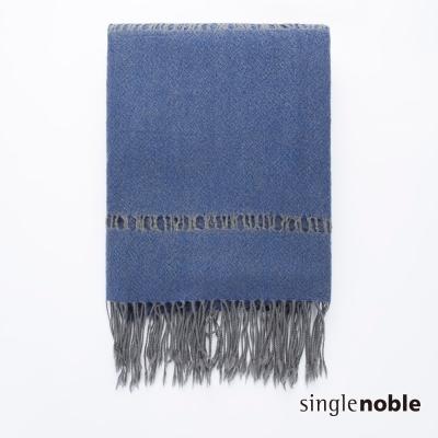獨身貴族 質樸曠野混色織紋抽鬚設計披巾(2色)