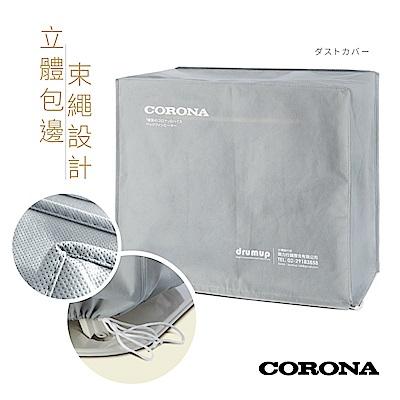 煤油暖爐專用防塵罩-S/M/L/XL/66