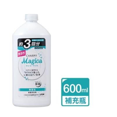 日本Lion Magica洗碗精補充瓶-(無香料)600ml