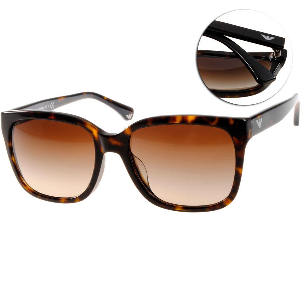 EMPORIO ARMANI太陽眼鏡 義式時尚/琥珀#EA4042F 502613