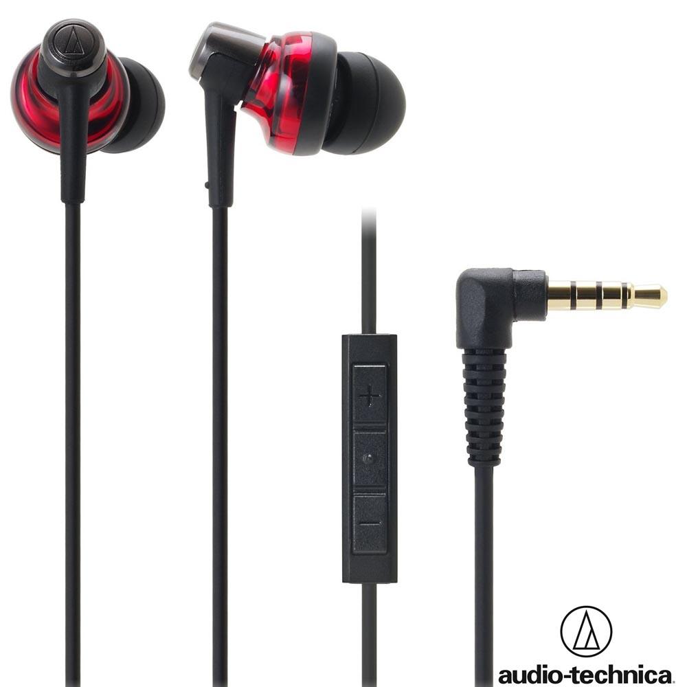 鐵三角 ATH-CKM500i iPhone/iPad/iPod 線控入耳式耳機