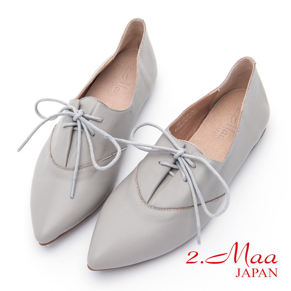 2.Maa - 素面無印牛皮綁帶小尖頭休閒便鞋 - 灰