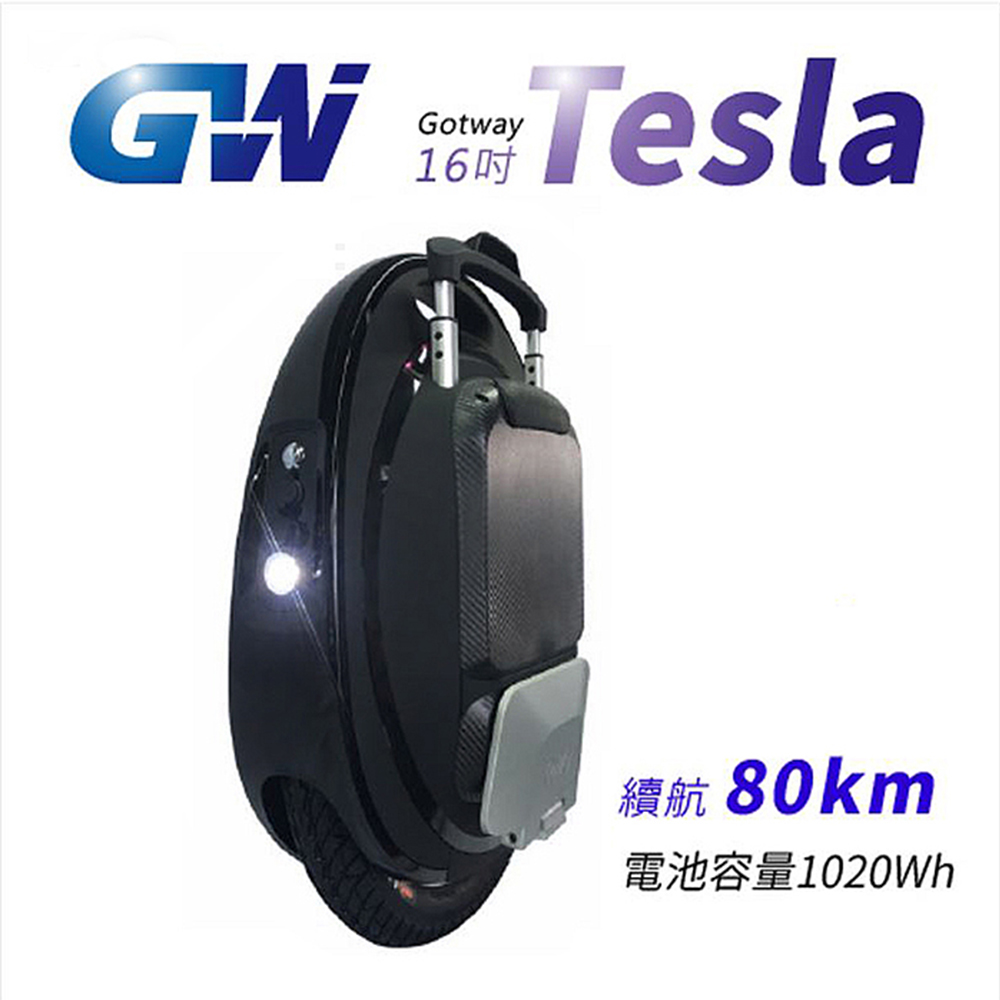 TECHONE Gotway Tesla 16吋1020wh 電動獨輪車/平衡車