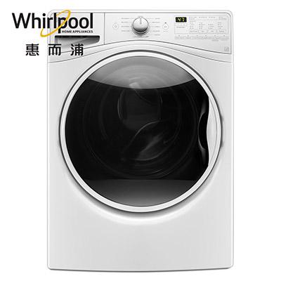 Whirlpool惠而浦15公斤變頻滾桶洗衣機 WFW85HEFW