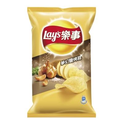 樂事 夢幻鹽烤蒜洋芋片(97g)