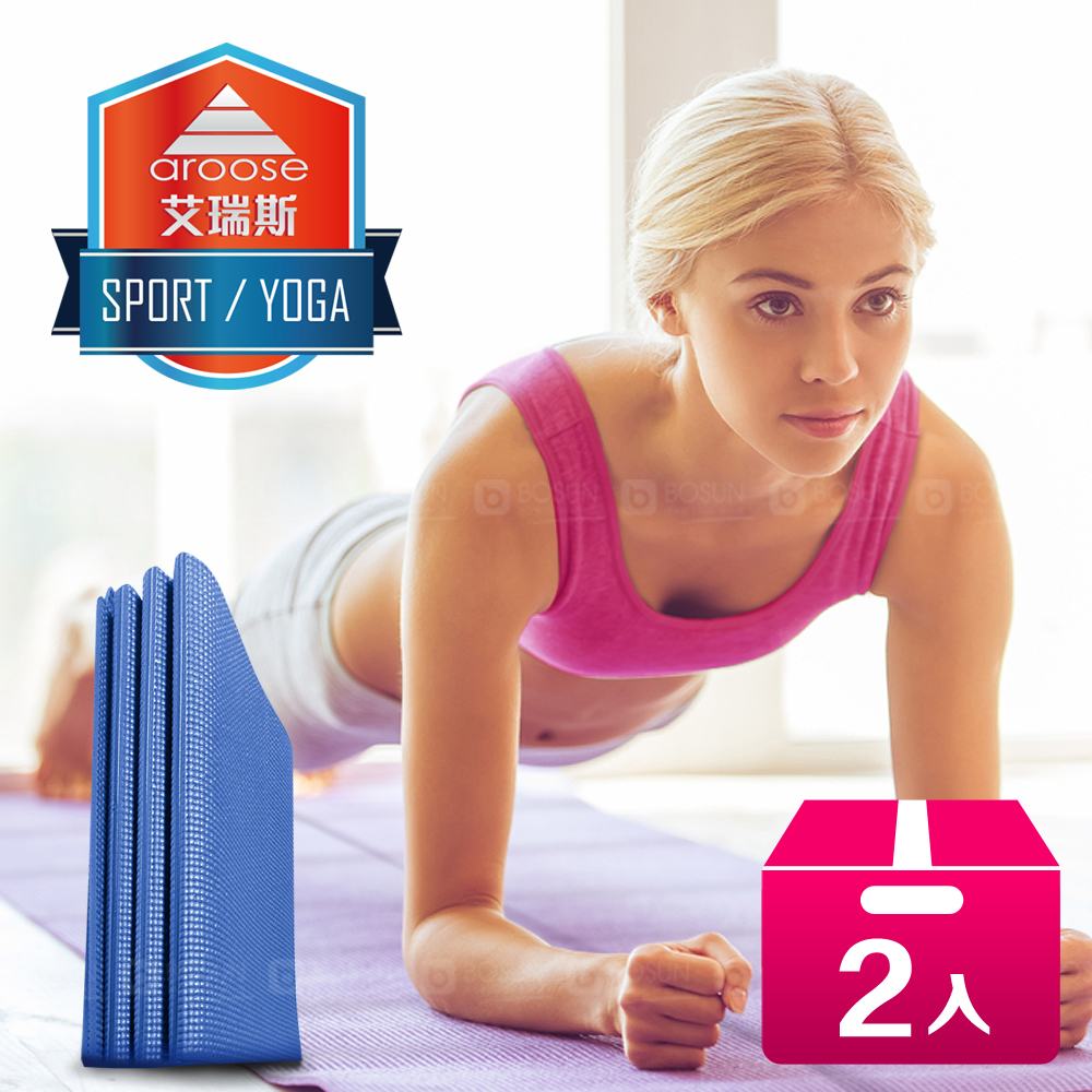 aroose 艾瑞斯-可摺疊 3mm 雙面止滑超輕便好攜帶瑜珈墊-海軍藍(贈提袋)-2入組
