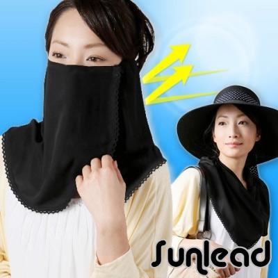 Sunlead 加長版防曬涼感吸濕透氣兩用式遮陽護頸面罩 (黑色)