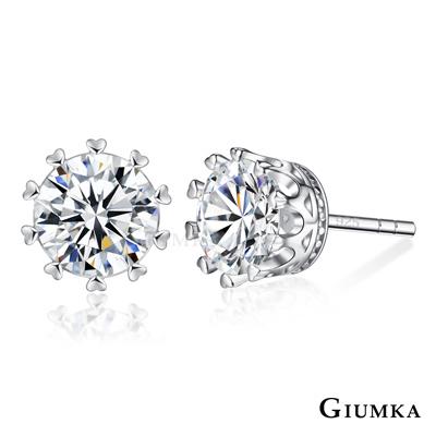 GIUMKA 925純銀耳環針式 心願環繞-銀色