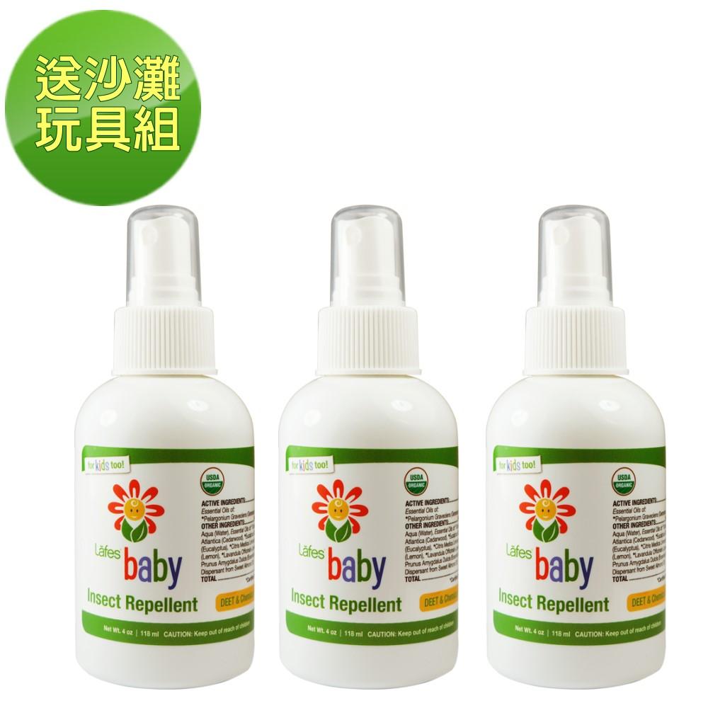 Lafes organic 有機嬰兒防蚊液x3(送沙灘玩具組)