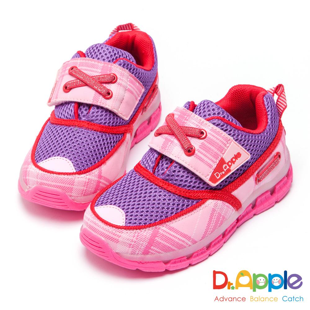 Dr. Apple 機能童鞋 經典格紋發光運動鞋-紫