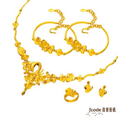 J'code真愛密碼 聆聽幸福純金套組 約17.35錢