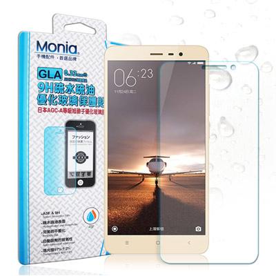 MONIA Xiaomi 紅米 Note 3 日本頂級疏水疏油9H鋼化玻璃膜