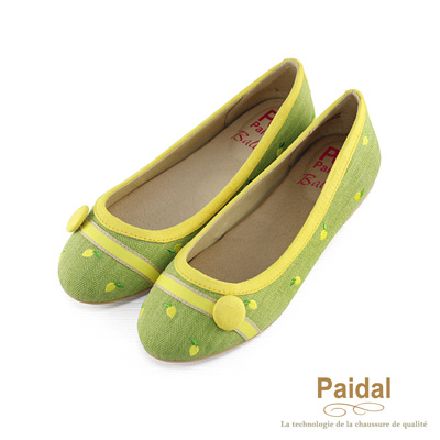 paidal 可愛青檸電繡圖案娃娃鞋芭蕾舞鞋-綠
