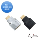 Avier-Mini HDMI 轉 HDMI 轉接頭(Mini公-A母)