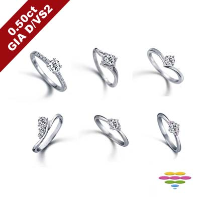 彩糖 GIA 50分鑽石 D/VS2+3EX+北極光極緻車工鑽石