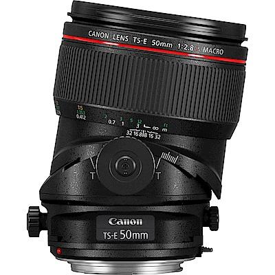 Canon TS-E 50mm F2.8L Macro 標準移軸鏡頭 (公司貨)