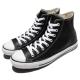Converse Chuck Taylor Hi 基本款 男鞋 女鞋 product thumbnail 1