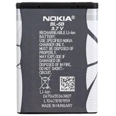 NOKIA原廠電池-BL-5B-系列-無吊卡