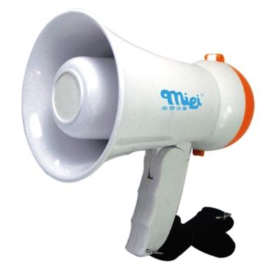 米里 迷你手握式喊話器 AC~504
