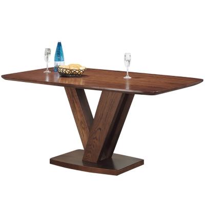 品家居 格雷5.3尺實木長方餐桌-160x90x75cm-免組