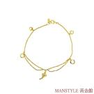 MANSTYLE 幸運樂黃金腳鍊 (約1.83錢)