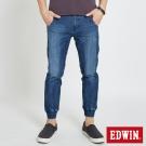 EDWIN AB褲 迦績褲JERSEYS3D束口褲-男-酵洗藍