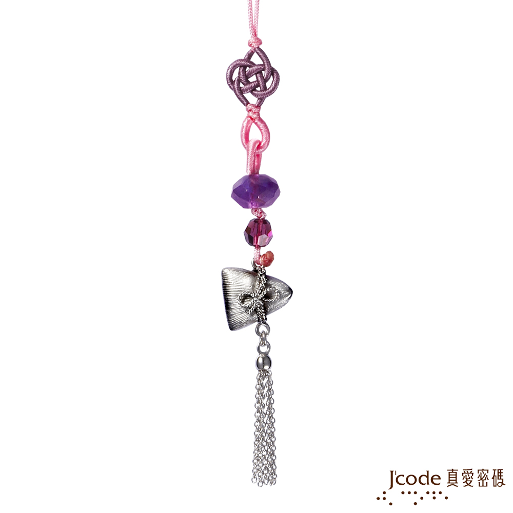 J'code真愛密碼 家庭幸福純銀粽子吊飾