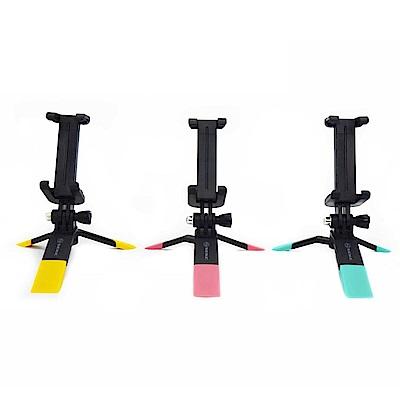 SEKC Y型隨身手機相機雙用三腳架-SE-PT5