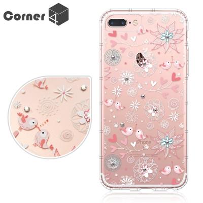 Corner4  iPhone8/7 Plus 5.5吋奧地利彩鑽防摔手機殼-知...
