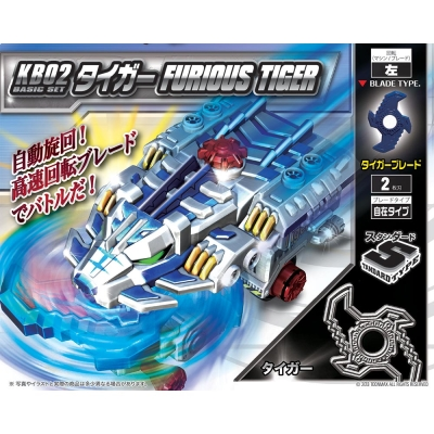 TAKARA-TOMY-騎刃王-KB02-烈風虎-左旋技術型