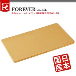 FOREVER 鋒愛華無毒抗菌橡膠砧板(大)