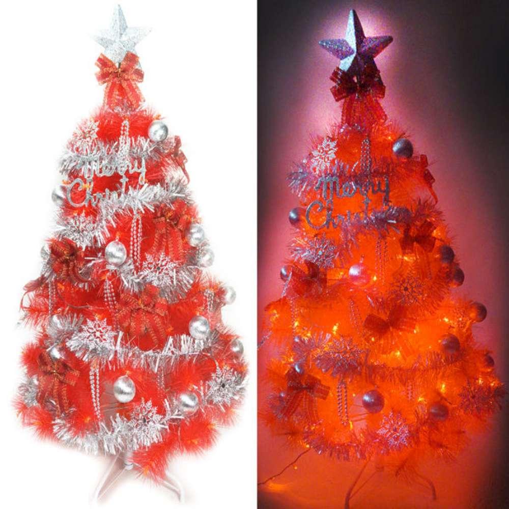台製4尺(120cm)特級紅色松針葉聖誕樹(銀紅色系配件+100燈LED燈紅光1串)