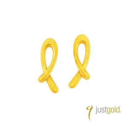 鎮金店Just Gold 圓夢系列-純金耳環