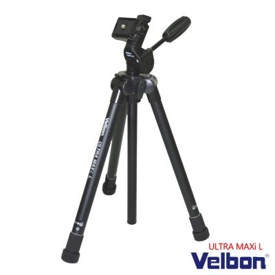 Velbon Ultra MAX iL 偏心管握把式腳架組(含PHD-31Q 雲台)